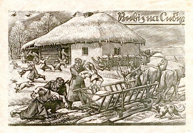 21 жовтня виповнюється 72 роки Операції «Запад»: за один день до Сибіру та Казахстану було вивезено близько 78 тисяч українців
