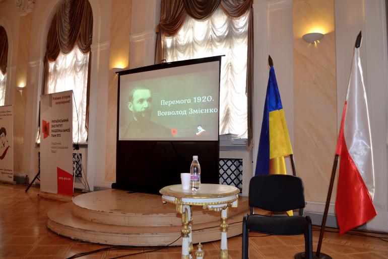 В Одесі відбулась наукова зустріч, присвячена 100-літтю Варшавської битви