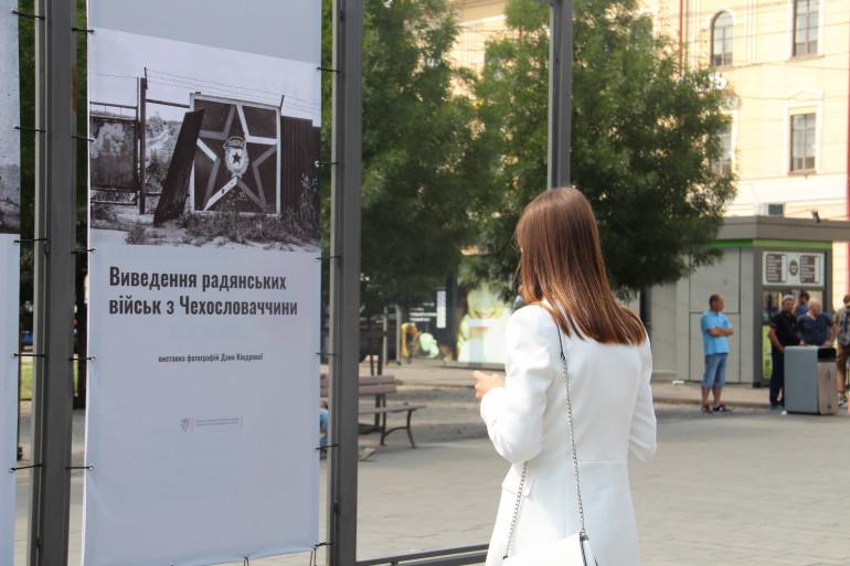 """УІНП спільно з чеськими партнерами презентував вуличну фотовиставку """"Виведення радянських військ з Чехословаччини"""""""